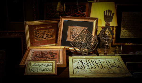 Old calligraphy