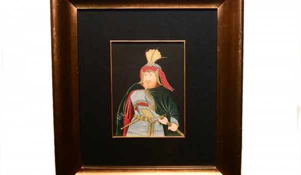 Sultan's Portrait